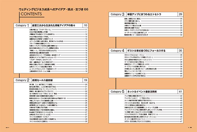 30_8-9.jpg