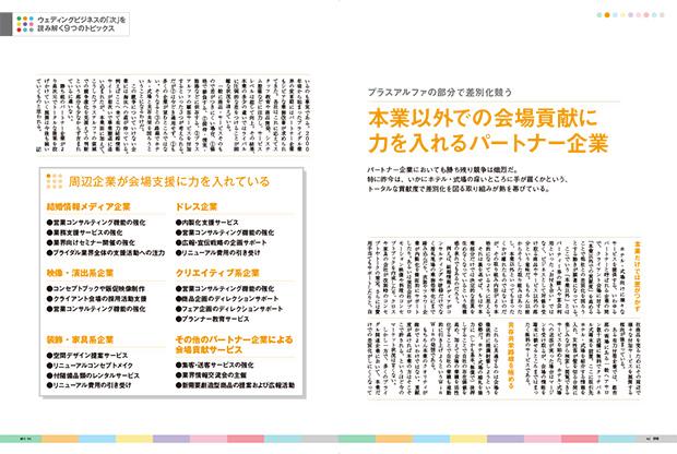 31_10-11.jpg