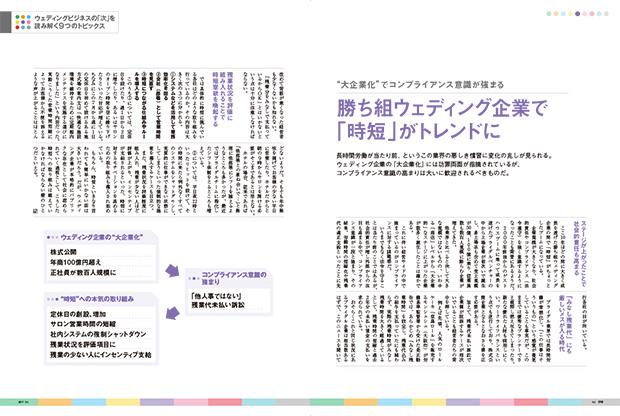 31_16-17.jpg