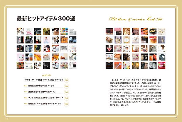 32_24-25.jpg